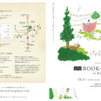 bn2014_flyer-1